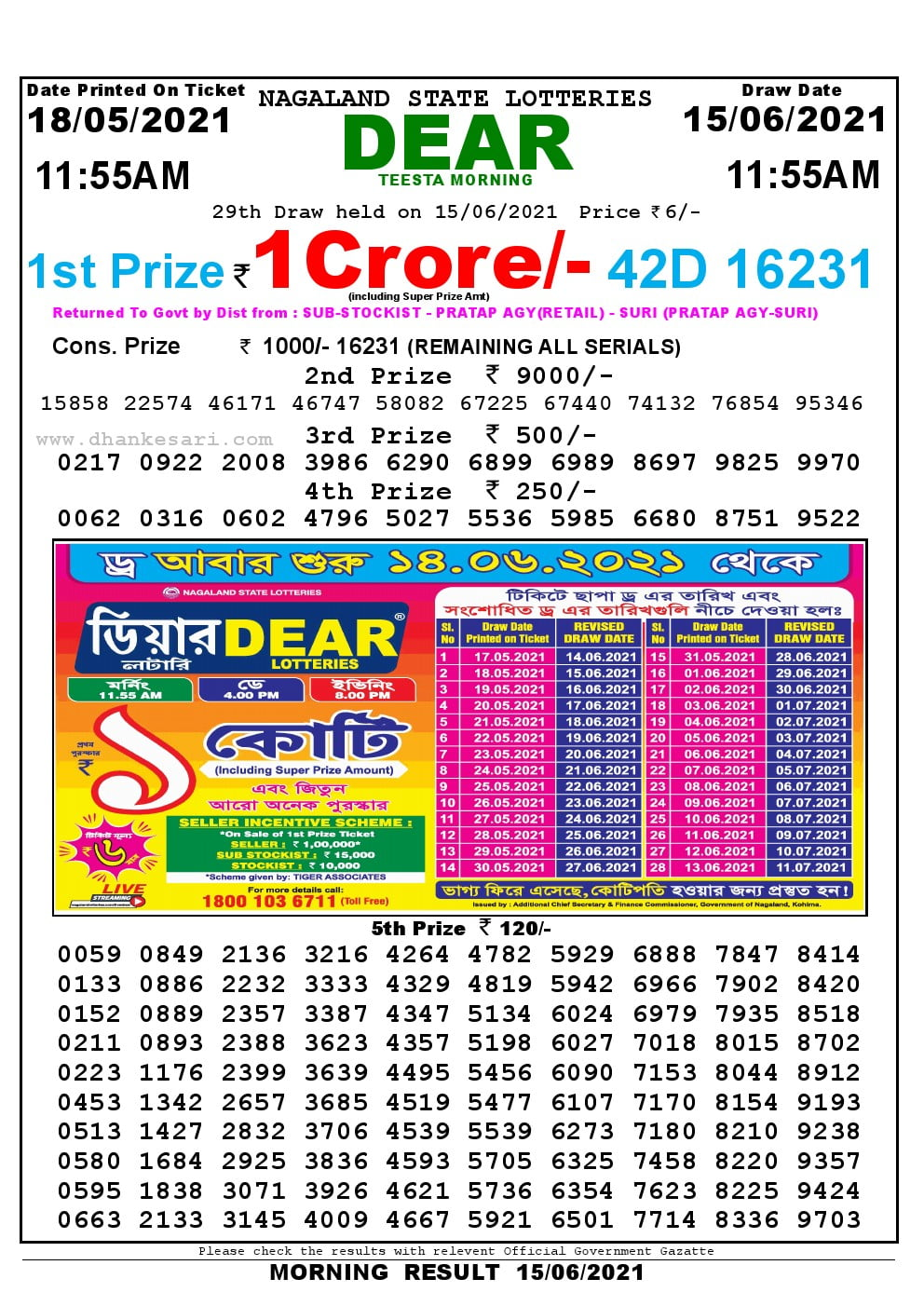 Dear Lottery Results 11:55 am 15/06/2021 Morning Nagaland State Lottery Result Pdf Download