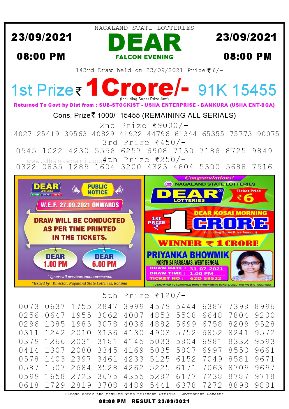 Dear Lottery Result Today 8pm 23/09/2021 Nagaland State lottery result pdf